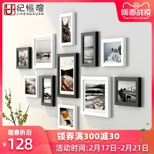 Simple modern photo wall decoration, non perforated creative living room photo wall Photo Frame Wall restaurant wall hanging combination
