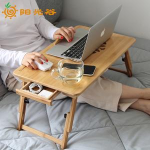 阳光谷床上书桌笔记本电脑桌懒人桌可折叠小桌子宿舍学习书桌散热