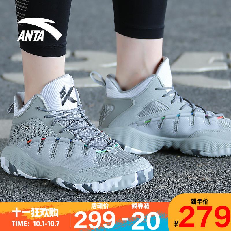 安踏官网篮球鞋高帮2019秋季kt男鞋满449.00元可用150元优惠券