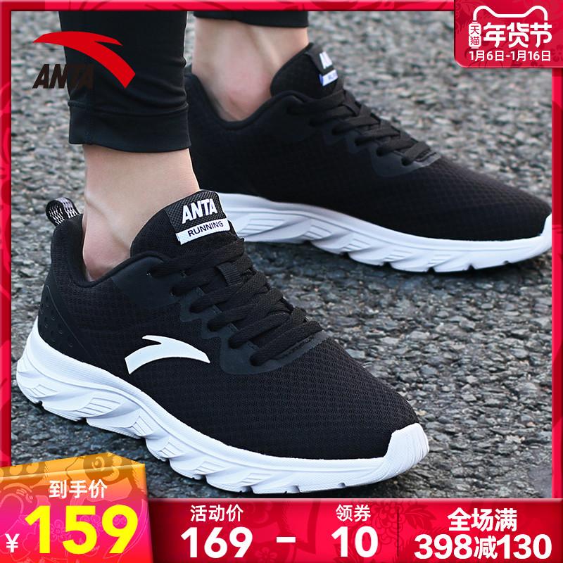 安踏官网运动鞋男鞋跑步鞋2019冬季新款网面休闲鞋60th纪念款鞋子