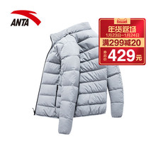 Mall Anta Men's Down Garment New Thickened Heating Collar Jacket 15847951 in Winter 2018