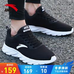 安踏男鞋官网旗舰运动鞋2020年新款冬季休闲网面鞋跑步鞋男士鞋子