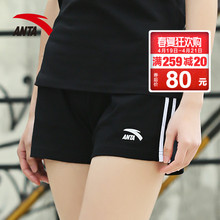 Anta women's shorts spring 2019 new official genuine leisure sports women's knitted breathable sports pants