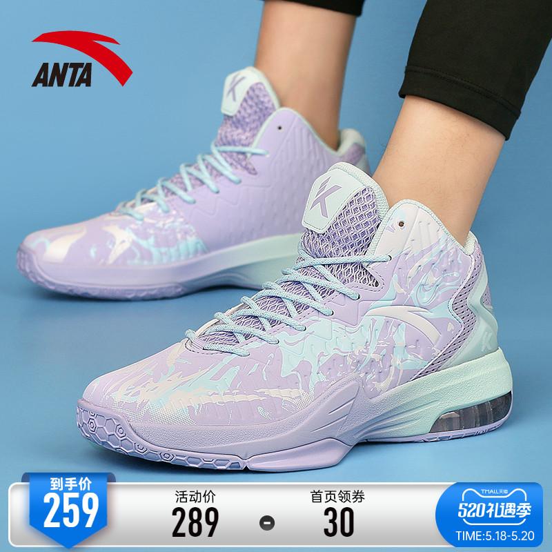 安踏篮球鞋男鞋星轨汤普森官网旗舰运动鞋kt5夏季透气高帮男球鞋