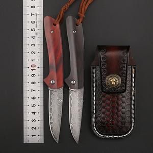 大马士革钢折叠刀户外小刀锋利迷你随身荒野求生战术刀具防身折刀