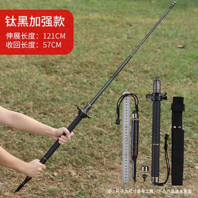 一米甩棒伸缩棍挡刀机械甩棍车载防身自卫武器用品打架三节摔鞭棍