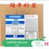 Spot original imported strong product C-41 color film washing set medicine watercolor display fast bleaching fixing stabilizer
