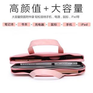 手提電腦包適用蘋果macbook筆記本13.3寸air13內膽包mac12女m1小米pro16華為matebook15.6聯想小新14微軟2021