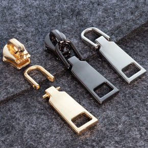 拉链头配件可拆卸加厚金属5号拉锁专用包包书包拉片拉头拉坠挂饰