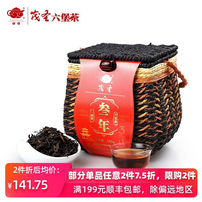 Наборы черного чая Артикул 539338813338