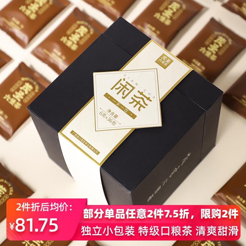 Наборы черного чая Артикул 607601919490