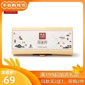 茂圣黑茶六堡茶广西梧州特产茶叶茶样品鉴装6g×8小包装便携装