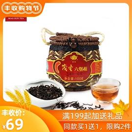 茂圣六堡茶清爽型广西梧州原产地特产黑茶发酵熟茶一级三年陈100g