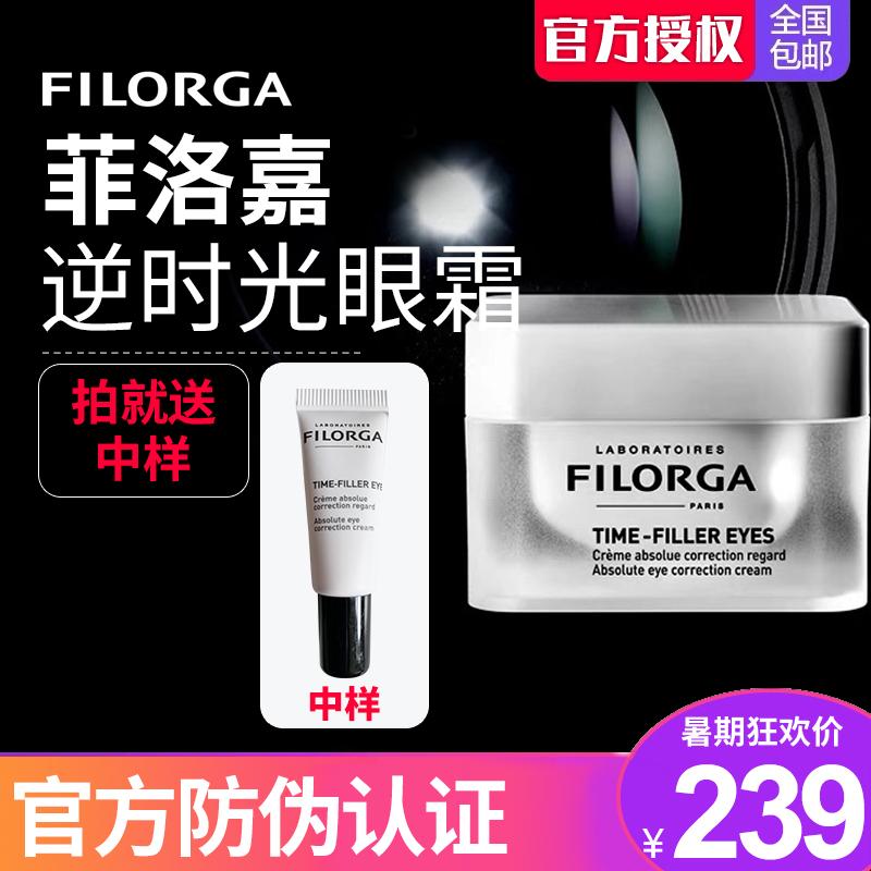 French filorga philoga inverse time eye cream philoga inverse age eye cream philoga inverse age time eye cream