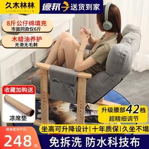 电脑椅家用舒适久坐办公椅书房书桌椅子靠背沙发宿舍电竞游戏座椅