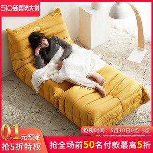 togo毛毛虫沙发懒人躺椅网红单人写意空间榻榻米阳台休闲椅小户型