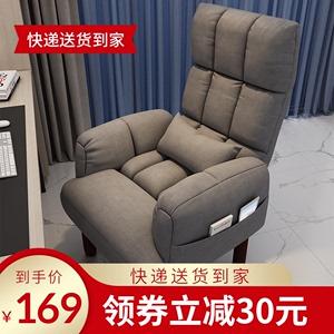 电脑椅电竞椅家用懒人沙发椅可躺办公室靠背书桌椅子宿舍椅游戏椅