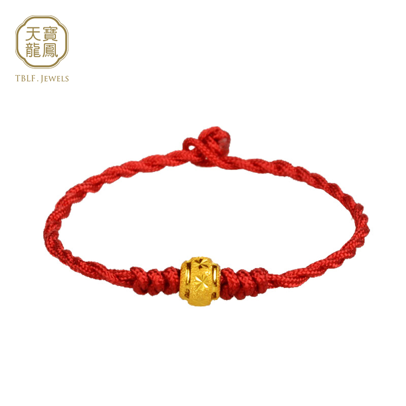 A Tianbao Dragon and Phoenix Gold Pendant golden road through red rope bracelet Jewelry 999 for girlfriend