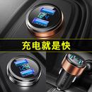 车载充电器手机快充点烟转换插头24v汽车用品usb接口车内快速车充