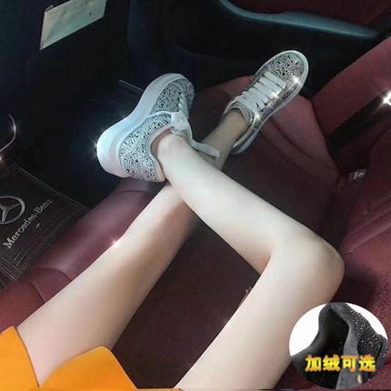 麦昆达满钻休闲鞋女2020新款秋冬加绒真皮全钻小白厚底水钻松糕鞋