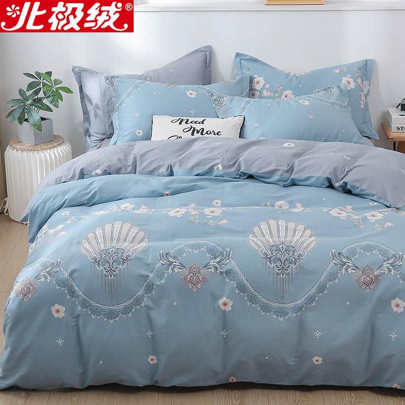Arctic velvet four-piece set 100% cotton 100 sheets duvet cover bed sheet three-piece bedding European style autumn and winter 4 pieces