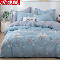 北极绒四件套全棉纯棉100床单被套床笠三件套床上用品北欧秋冬季4