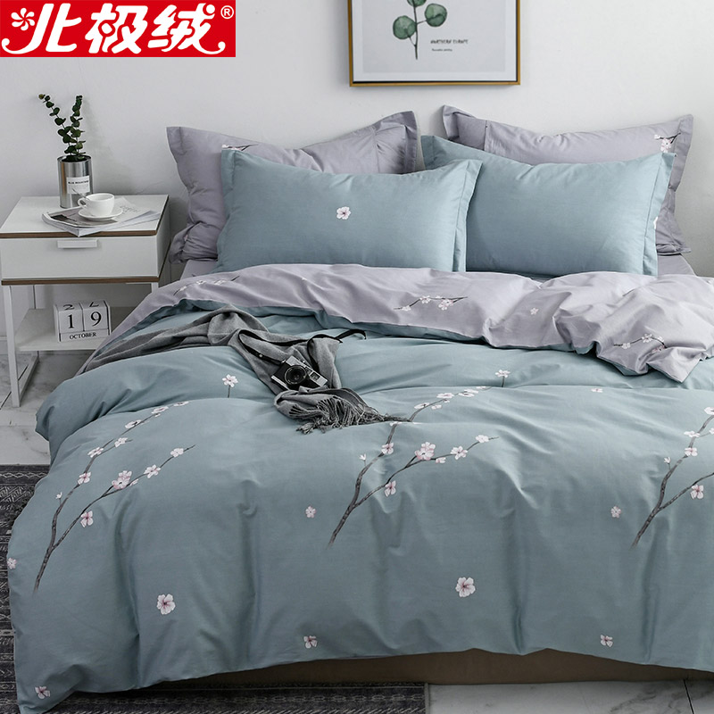 Arctic velvet four-piece full cotton 100 quilt cover sheet three-piece bedding bed sheet spring and autumn simple 4