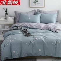 北极绒床上四件套纯棉全棉100床单被套三件套床笠简约风冬季床品4