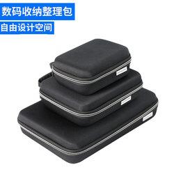 移动硬盘包配件自由格数码收纳包苹果鼠标充电器宝盒运动相机包定制海绵精油无人机电源耳机工具线