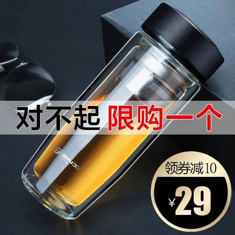 玻璃杯便携双层水杯男士个性简约家用茶杯带盖过滤女小大容量杯子