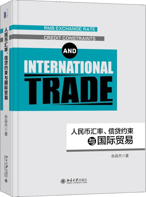 Китайские деньги Артикул 603139342586