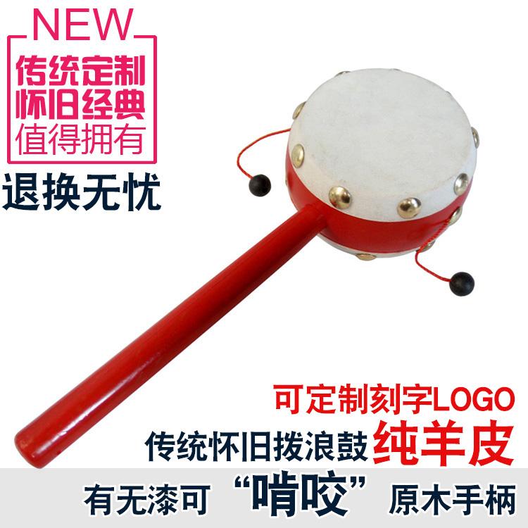 Барабаны-погремушки Артикул 44974435644