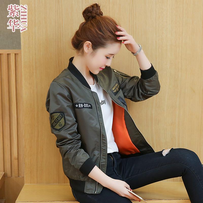 Baseball Jacket Womens 2020 new casual versatile short European work clothes pilot slim jacket