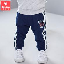 子 儿童长款 子女童打底裤 男童裤 运动宝贝 宝宝卫裤 裤 纤丝鸟童装