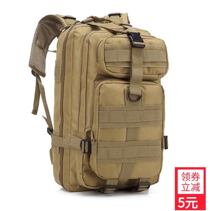 Многофункциональные сумки милитари Артикул 602200165202