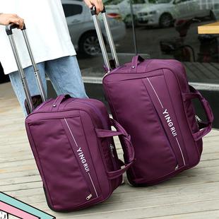 拉杆包男女学生行李包大容量出差旅行包轻便折叠手提包袋20 24寸