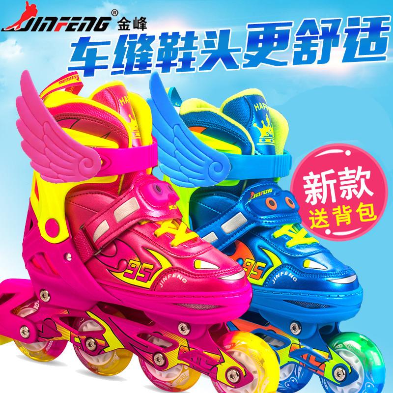 金峰溜冰鞋儿童全闪正品套装旱冰鞋可调码直排轮滑鞋男女童滑冰鞋