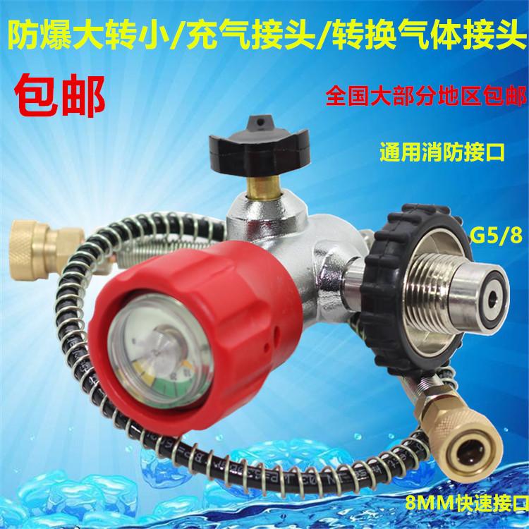 6.8L3L высокое давление углеродного волокна бутылка дыхание устройство дайвинг нержавеющей стали бутылка поворот скупой бутылка газированный адаптер монтаж
