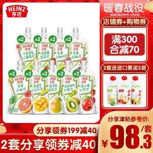 亨氏婴儿营养果泥辅食可拌水果米粉佐餐宝宝零食6-12个月9味18袋