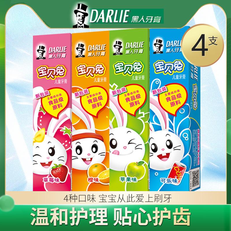 Зубные пасты Артикул 618482038996
