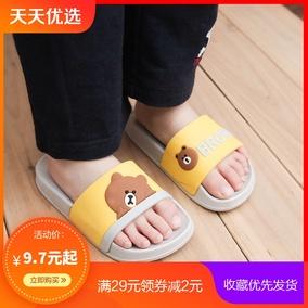 夏男童凉拖鞋中大童可爱儿童拖鞋