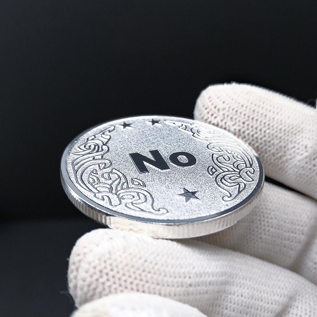【月光银版YES NO】决策币好运气幸运币 游戏娱乐道具创意硬币