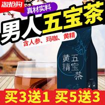 正品保证去皮牛蒡片茶黄金牛蒡片茶徐州家庭装牛蒡茶