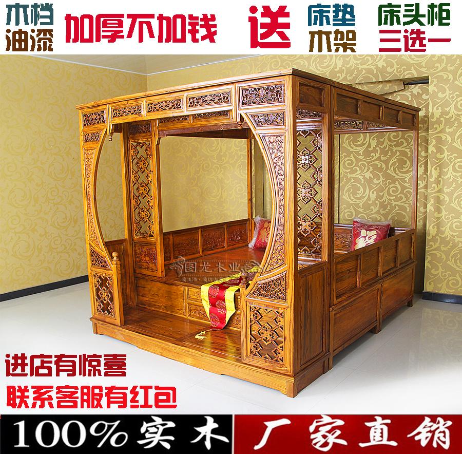 Античный дерево мебель южная вяз тянуть шаг кровать резьба выйдя кровать 1.8 метр полка кровать двуспальная кровать имитация красного дерева кровать