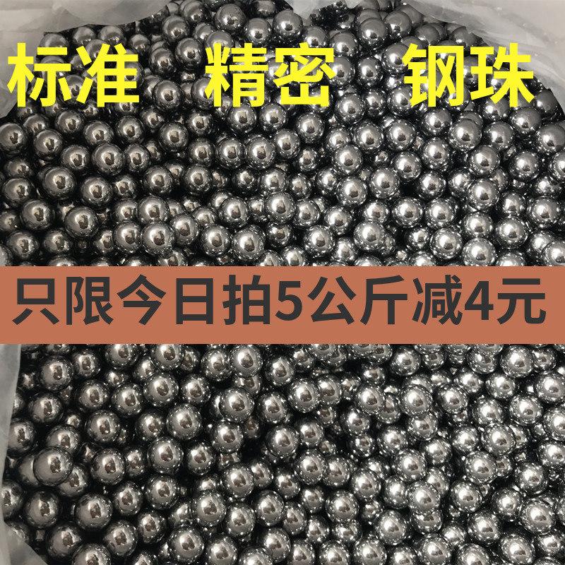 19.80元包邮高精准钢珠发射器射击弹弓