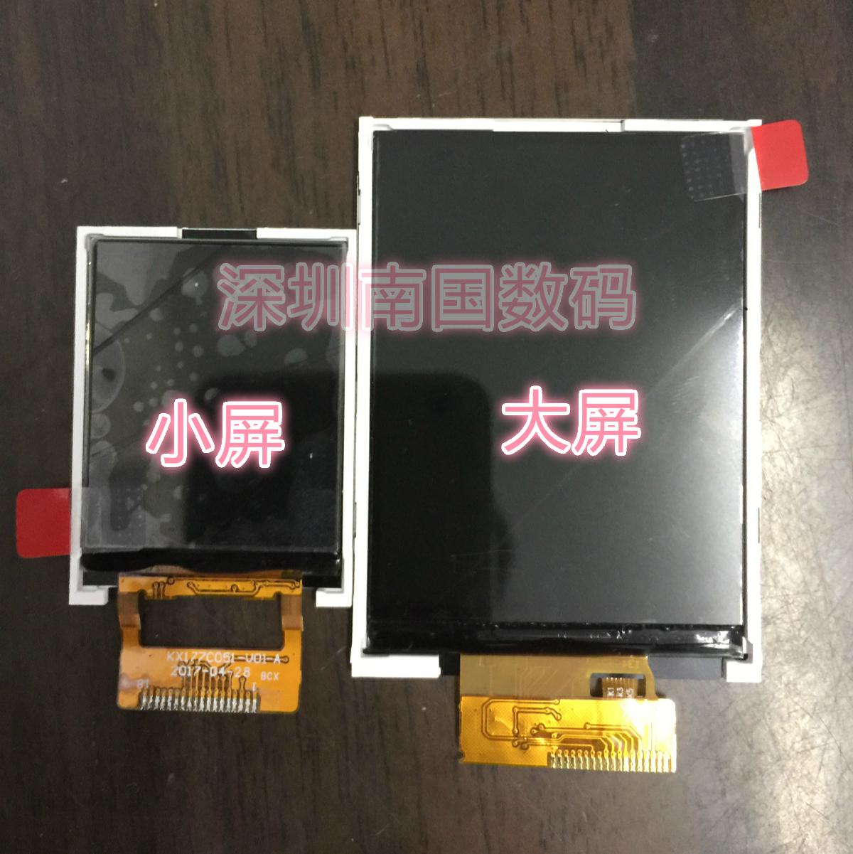 KX280V130-V01-A 纽曼F9显示屏 F9C内屏液晶屏 KX177C051-V01-A