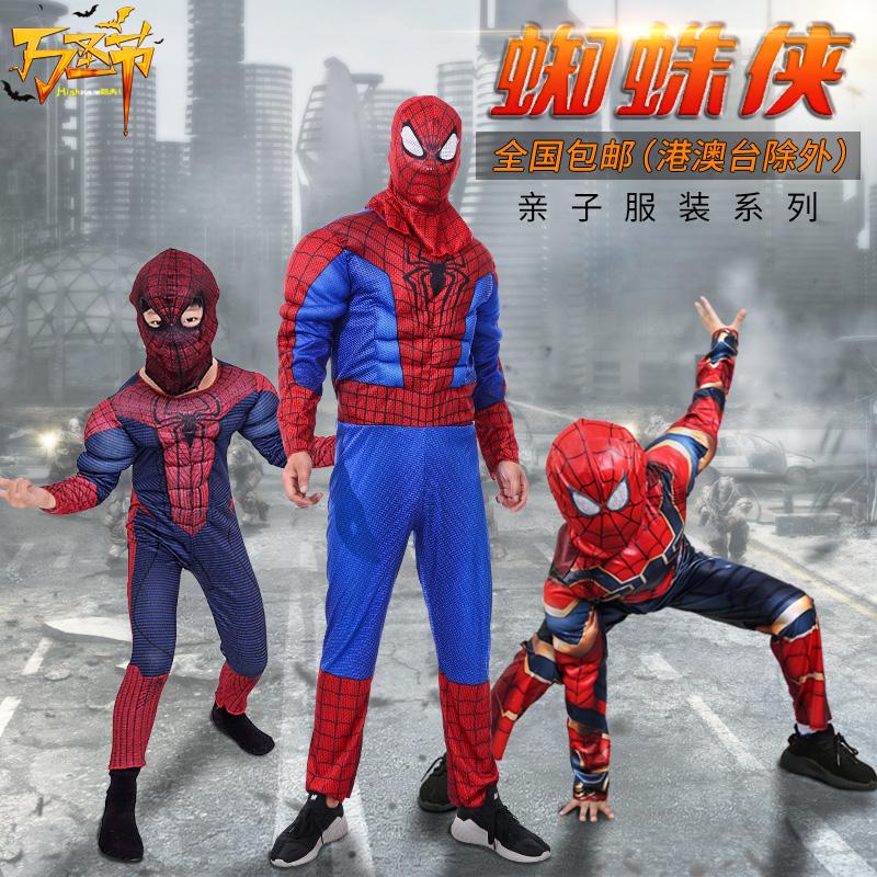 万圣节亲子服装cosplay肌肉蜘蛛侠服饰复仇者联盟演出服装