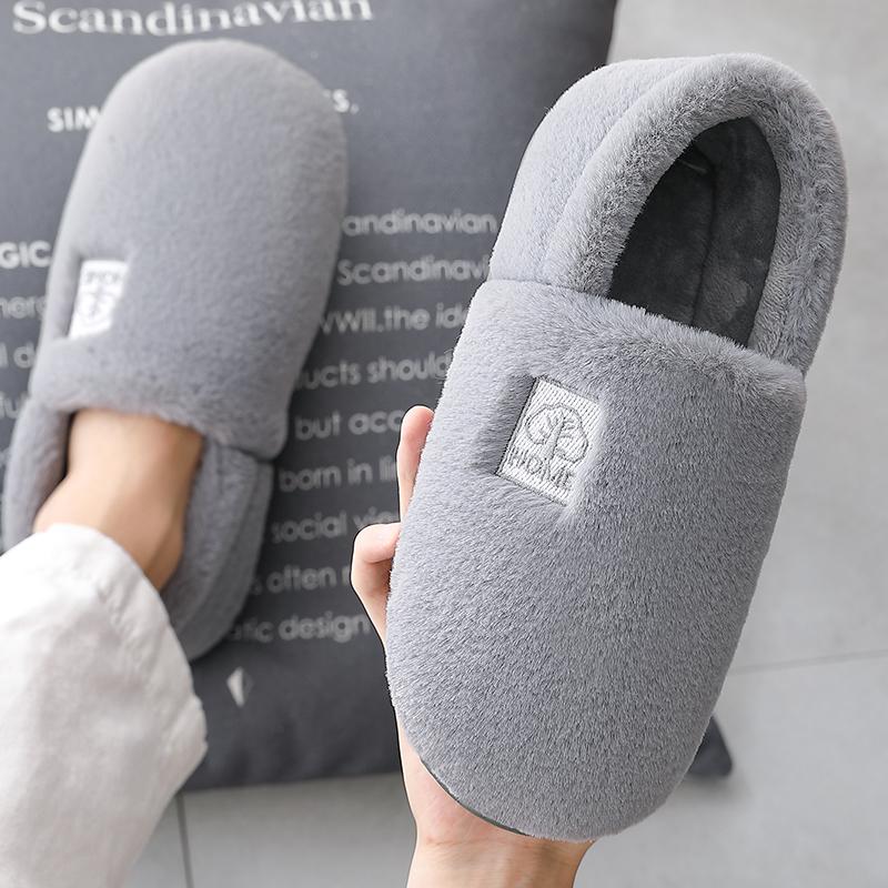 男士棉拖鞋2019新款居家包跟保暖加绒室内防滑厚底家用棉鞋女秋冬