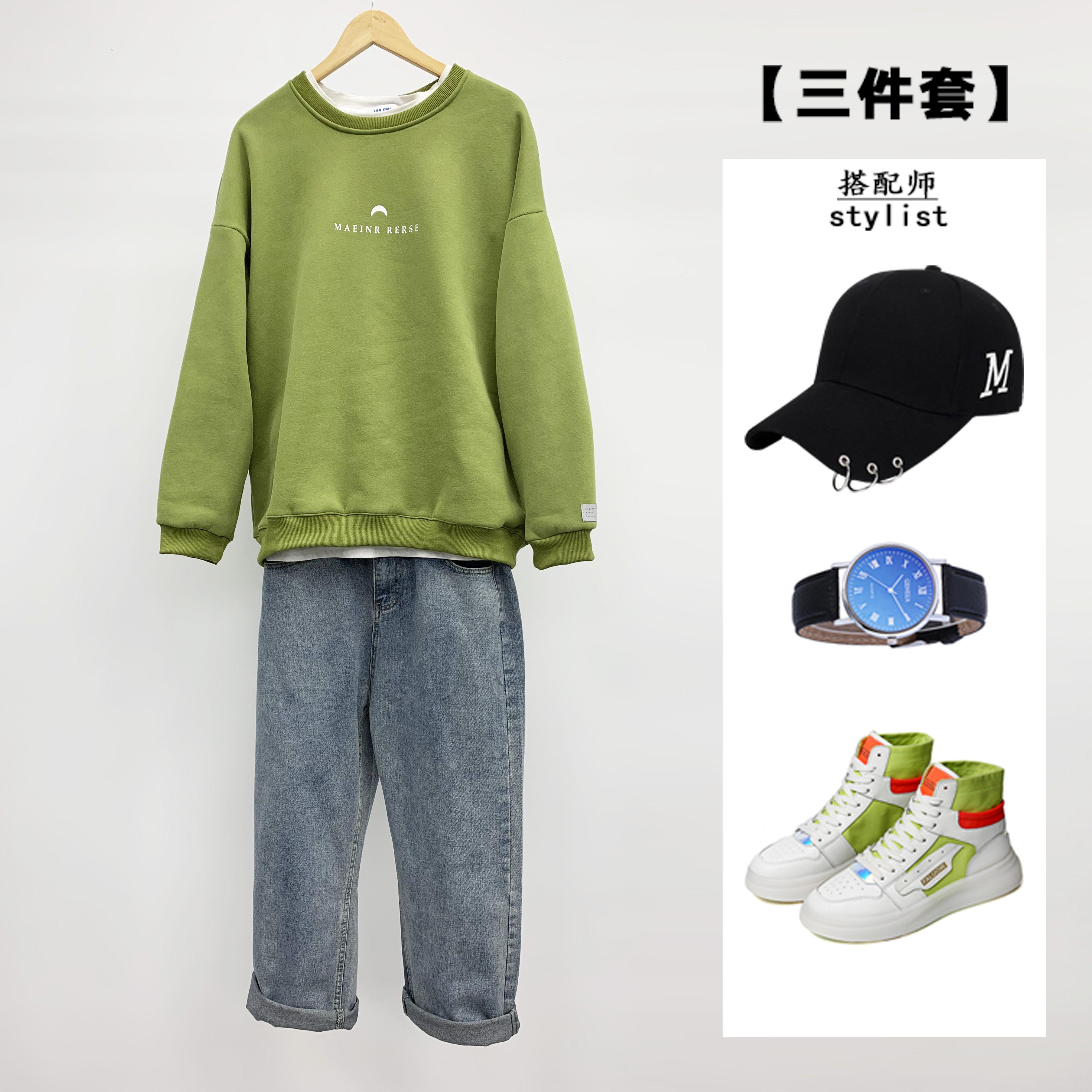 热销365件五折促销【三件套】男士长袖卫衣+t恤牛仔裤