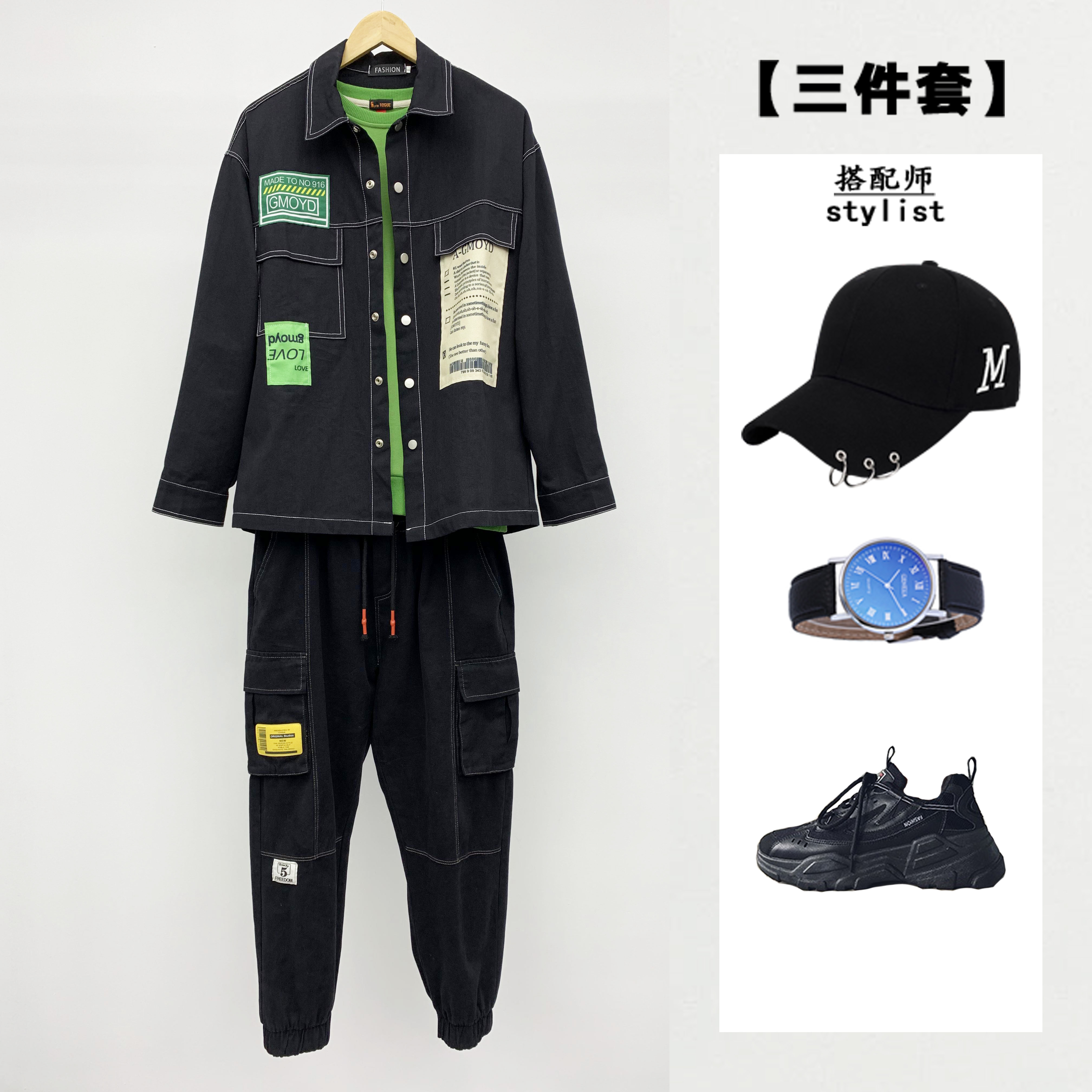 【三件套】男士工装夹克+工装裤+男士卫衣